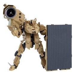 OBSOLETE Moderoid Plastic Model Kit 1/35 USMC EXOFRAME Anti-Artillery Laser System 9 cm