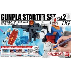 Gundam - Gunpla Starter Set Vol.2 RX-78-2 G30th edition HGUC 1/144