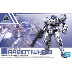 Gundam - eEXM-21 Rabiot [White] 30MM 1/144