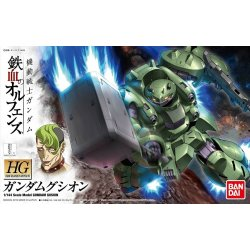 Gundam - ASW-G-11 Gundam Gusion HGIBO 1/144
