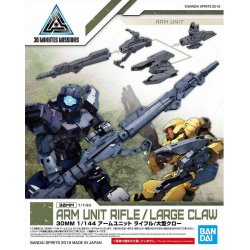 Gundam - Arm Unit Rifle / Large Claw 30MM 1/144