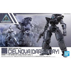 Gundam - bEXM-14T Cielnova [Dark Gray] 30MM 1/144