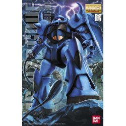 Gundam - MS-07B Gouf Ver.2.0 MG 1/100