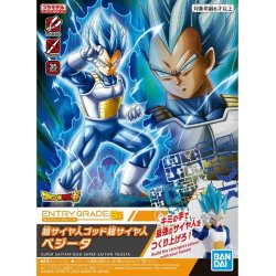Dragonball Super - Entry Grade : Super Saiyan God Super Saiyan Son Vegeta