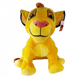 Disney The Lion King Simba soft plush 58cm