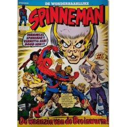 De Wonderbaarlijke Spinneman - De Waanzin Van De Breinwurm!