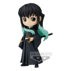 Demon Slayer Kimetsu no Yaiba Q Posket Petit Mini Figure Muichiro Tokito Vol. 3 7 cm
