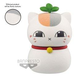 Natsume Yujin-cho Fluffy Puffy Mini Figure Triple Nyanko-Sensei 3 7 cm