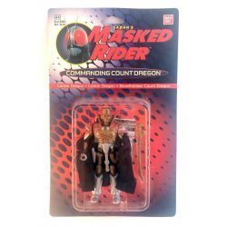 Masked Rider - Commanding Count Dregon