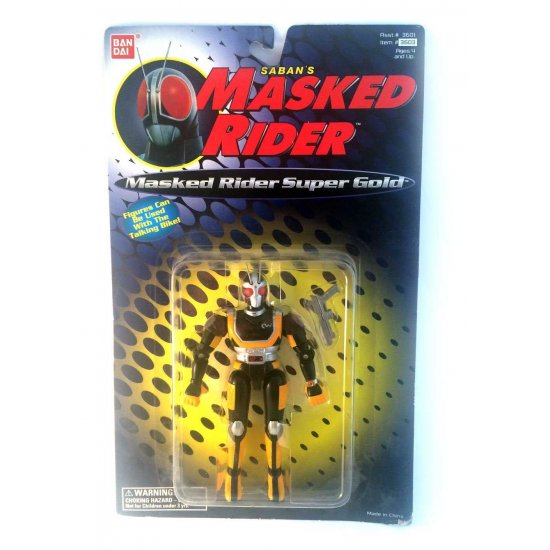 Masked Rider - Super Gold