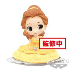 Disney Q Posket SUGIRLY Mini Figure Belle B Milky Color Version 9 cm