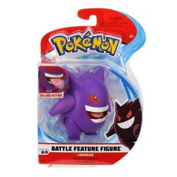 Pokémon Battle Feature - Gengar