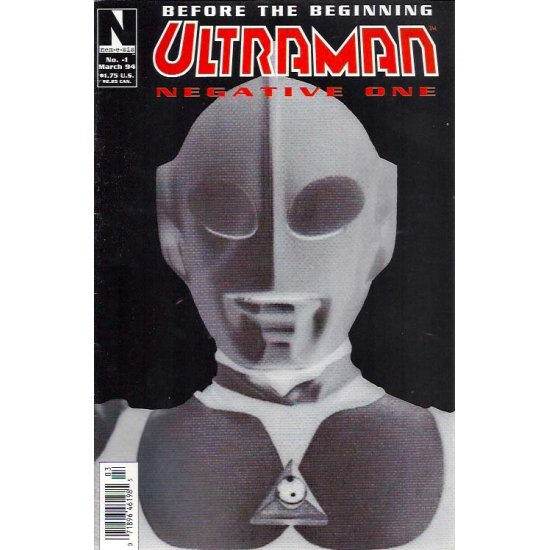 Ultraman Negative One 1A