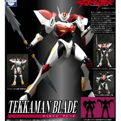 Great Mazinger Dynamite Action Action Figure Tekkaman Blade 12 cm