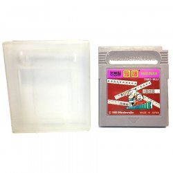 Game Boy - GameBoy – Yakuman (Japan) -