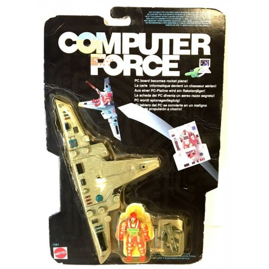 Computer Force – Debugg