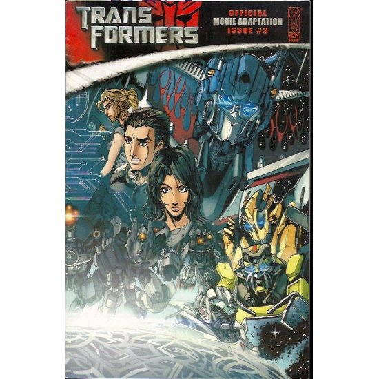 Transformers Movie Adaptation (2007 IDW) 3A