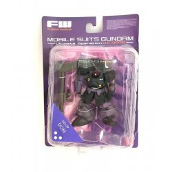 Mobile Suits Gundam Ultimate Operation MS-09 DOM