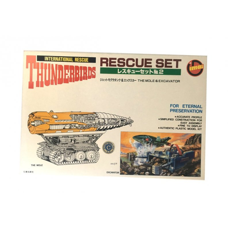Model kits - Thunderbirds: Rescue Set – The Mole & Excavator (Imai Model Kit) -