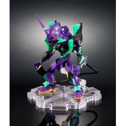 From: Evangelion: 1.0 You Are (Not) Alone NXEDGE STYLE Action Figure EVA Test Type-01 Night Combat