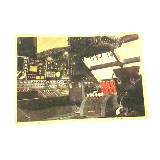 1966 Thunderbirds Somportex Collector Cards – Inside Thunderbird V 47