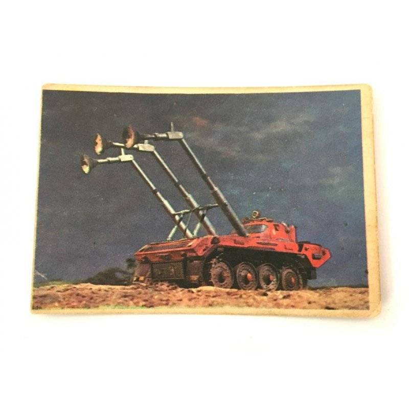 Collector Cards - 1966 Thunderbirds Somportex Collector Cards – Domo-Dozer 24 -