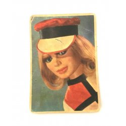 1966 Thunderbirds Somportex Collector Cards – Gear 13