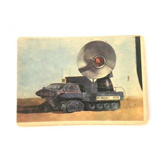 1966 Thunderbirds Somportex Collector Cards – Pulser Ray 5
