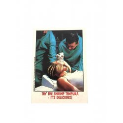 Collector Cards - Topps Fright Flicks: Alien 83 -
