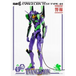 Evangelion: New Theatrical Edition Robo-Dou Action Figure Evangelion Test Type-01 25 cm