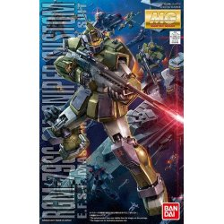 Gundam - RGM-79SC GM Sniper Custom MG 1/100