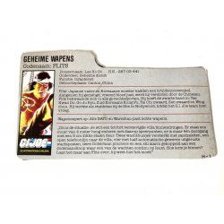GI Joe – Quick Kick (v1) Flits Dutch File Card