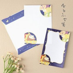 Whisper of the Heart Letter Writing Set Night