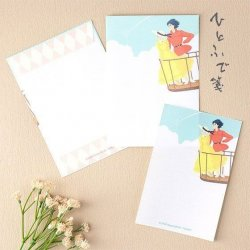 Howl's Moving Castle Letter Writing Set Look Out