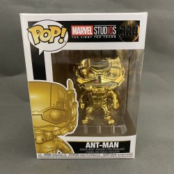 Funko Pop! Marvel - Ant-Man (Gold Chrome)