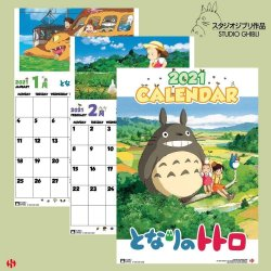 My Neighbor Totoro Calendar 2021 English Version*